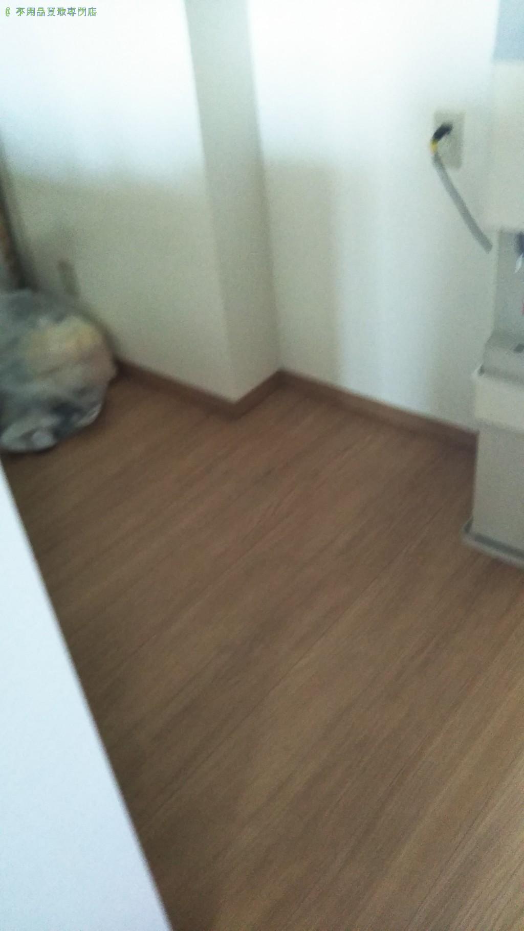 【徳島市】冷蔵庫・ソファほか家具家電の買取・回収のご依頼者さま