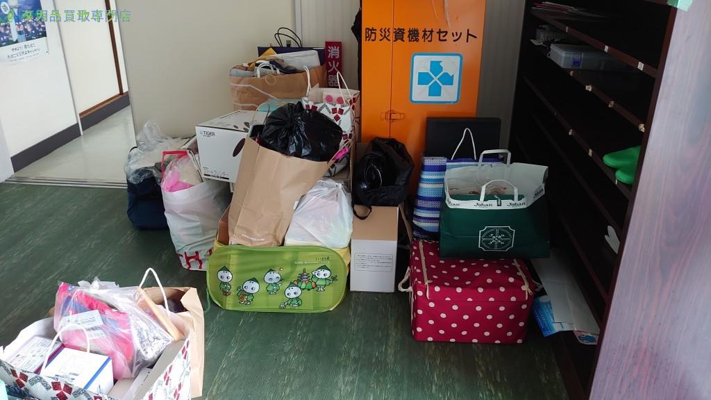 【松山市井門町】日用雑貨の買取・回収のご依頼者さま