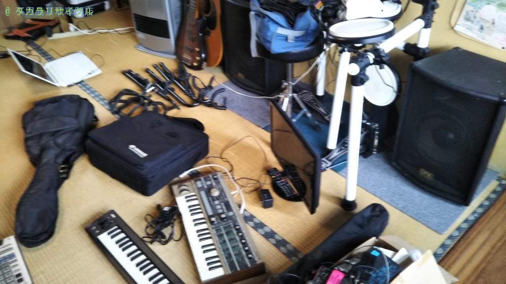 【高岡郡四万十町榊山町】楽器・音楽機材の買取・回収のご依頼者さま