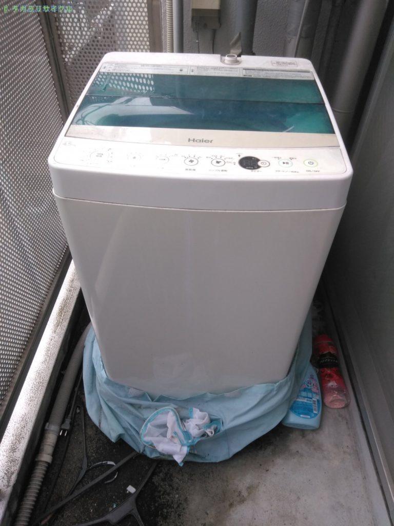 【高松市栗林町】洗濯機の買取・回収をご依頼のお客様