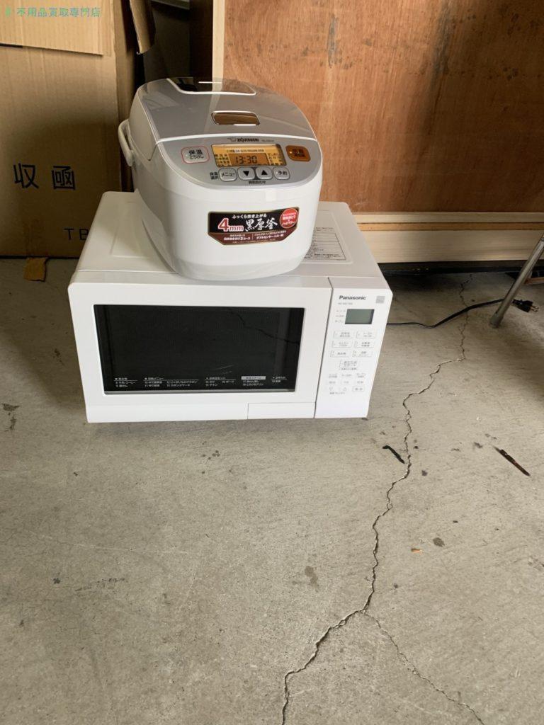 【彦根市長曽根南町】電子レンジ・電子炊飯器の買取・回収をご依頼のお客様