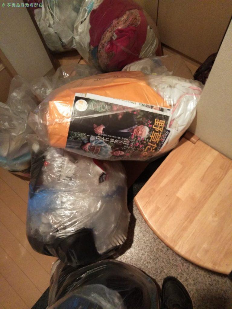 【徳島市】家庭ゴミの処分・回収のご依頼者さま