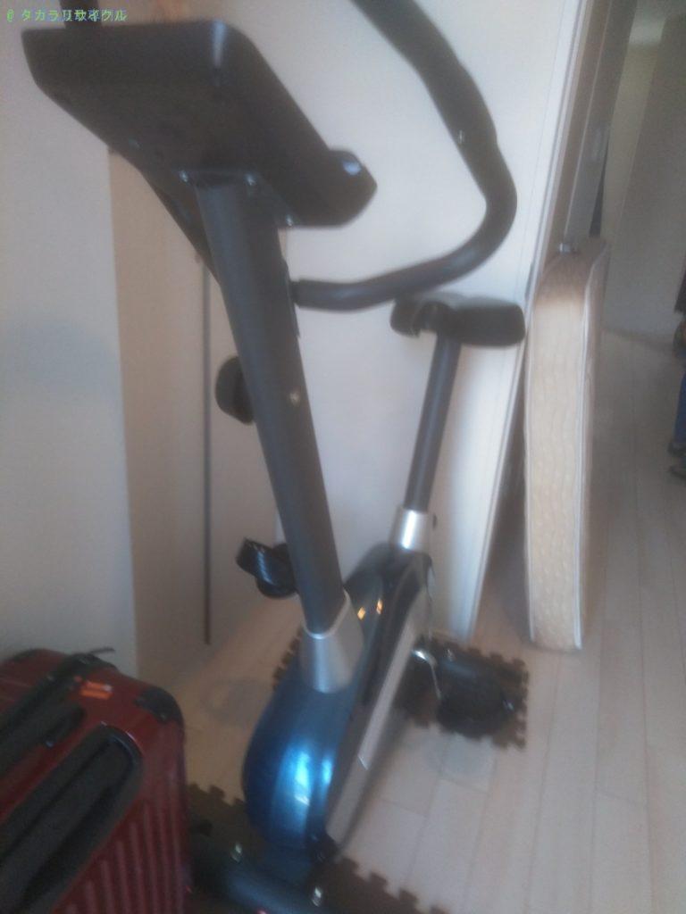 【徳島市南蔵本町】エアロバイクほか不用品の回収のご依頼者さま