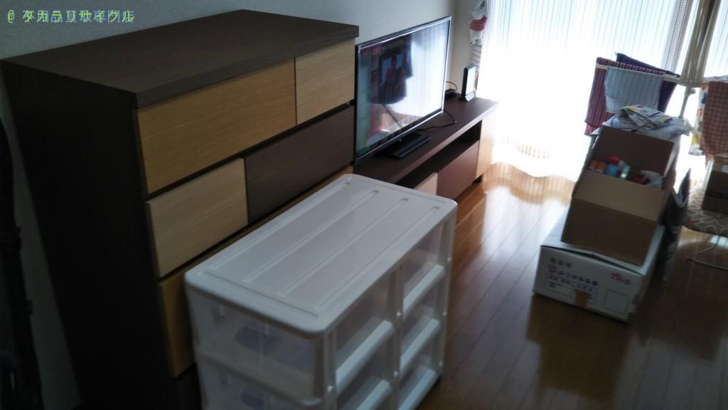 【徳島市沖浜東】タンス・テレビほか家具家電の回収のご依頼者さま