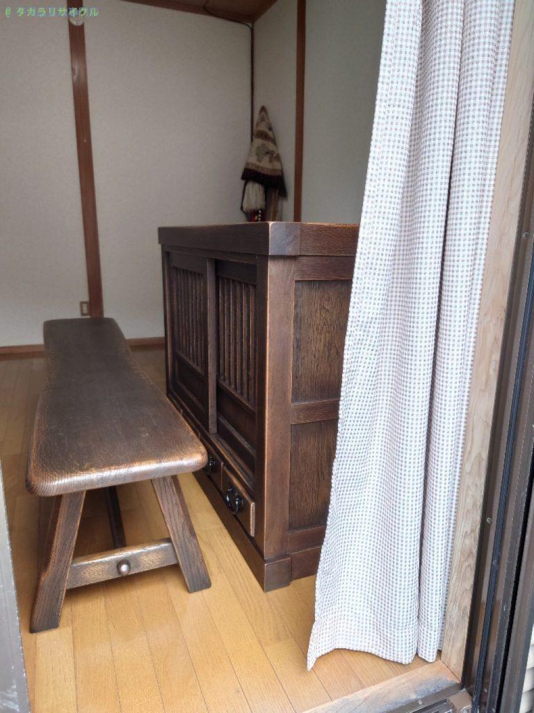【西条市喜多川】タンス・長椅子の処分・回収のご依頼者さま