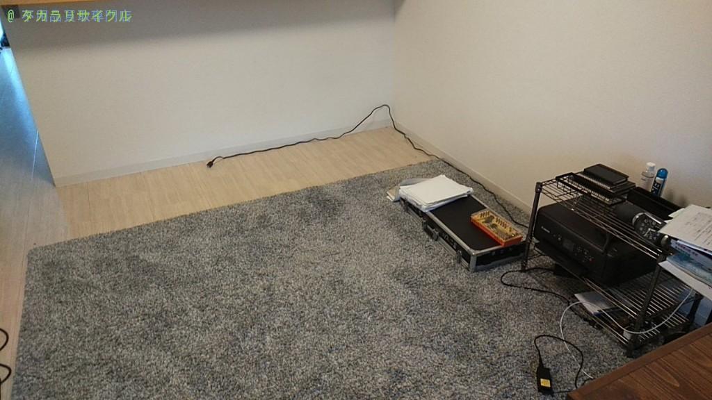 【松山市松前町】ソファ・テーブルほか家具家電の回収のご依頼者さま