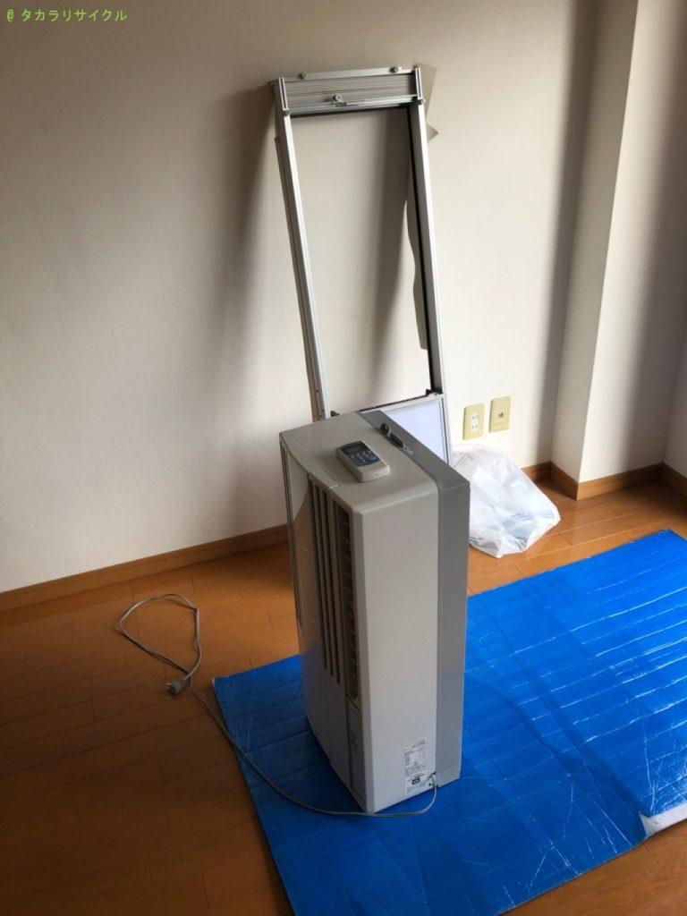 【北九州市八幡東区前田】窓用エアコンの買取・回収のご依頼者さま
