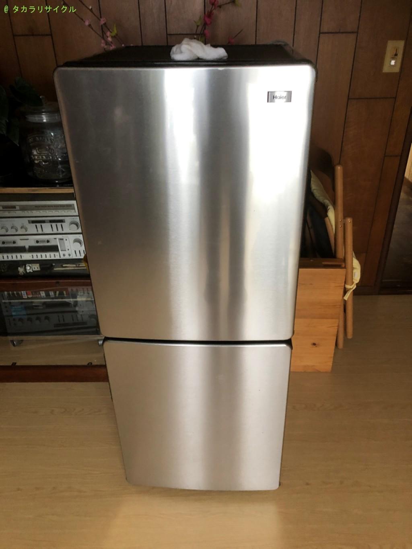 【栗東市上鈎】レンジボード・冷蔵庫・洗濯機の回収のご依頼者さま