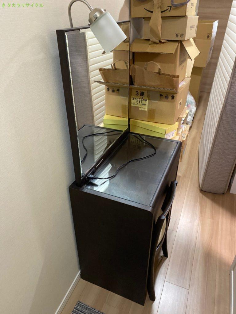 【京都市中京区】ドレッサー・マットレスの処分・回収のご依頼者さま