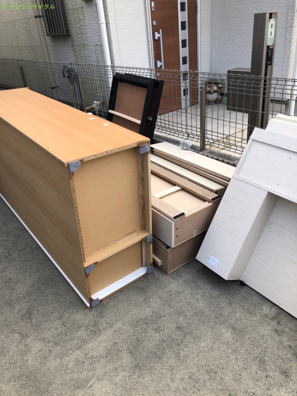 【大津市弥生町】タンスほか家具の処分・回収のご依頼者さま