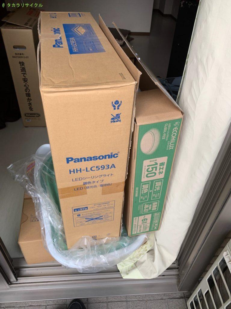 【東近江市ひばり丘町】照明器具・レンジボードの回収のご依頼者さま