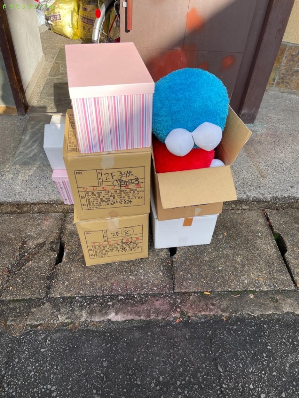 【京都市左京区一乗寺樋ノ口町】ぬいぐるみの回収のご依頼者さま