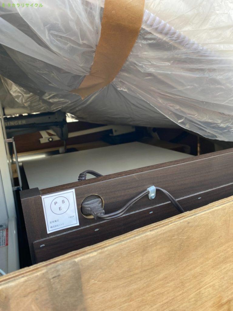 【亀岡市東別院町鎌倉】マットレスほか家具家電の回収のご依頼者さま